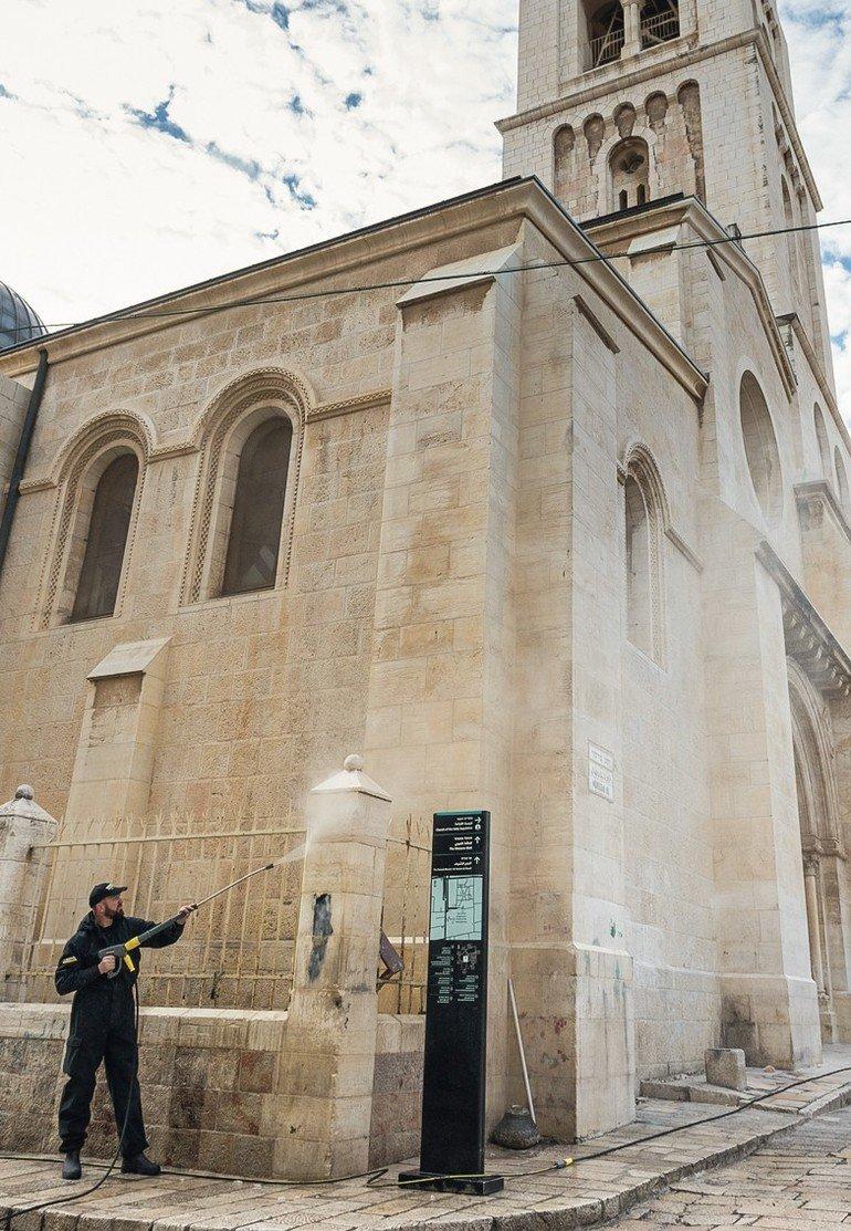 Reinigungsaktion_Erlöserkirche_Jerusalem_Israel